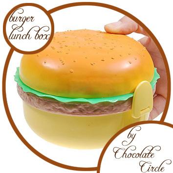 burgerlunchbox